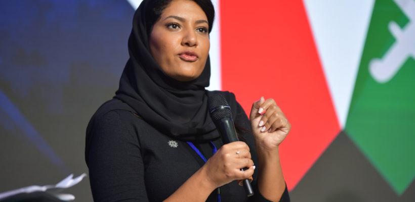Arabie Saoudite : une princesse au service de l'émancipation des femmes